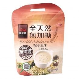 Viva Sugar-Free Pine Nuts & Brown Rice Drink