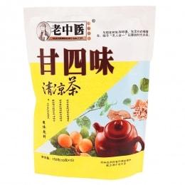 LAO ZHONG YI HERBAL TEA