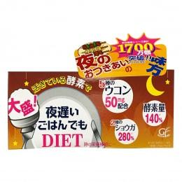 Shinya Koso Brown Enzyme