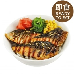 Salmon Teriyaki Don(Cold)