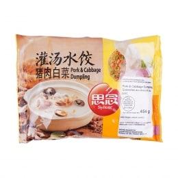 思念猪肉白菜灌汤水饺
