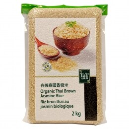 T&T Organic Thai Brown Jasmine Rice