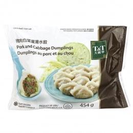 T&T Pork Cabbage Dumpling