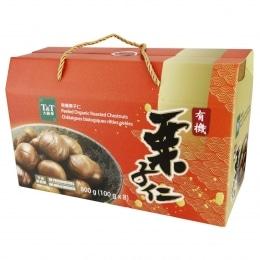 T&T Organic Chestnut Gift Box