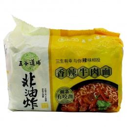 Wugudaochang Spicy Beef Instant Noodle