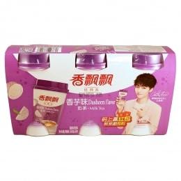 Xiang Piao Piao Taro Milk Tea