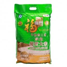 Fulinmen Dongbei Premium Rice