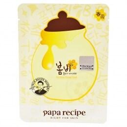 Papa Recipe Bombee Honey Hydrating Mask