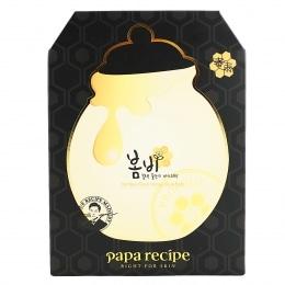 Papa Recipe Bombee Manuka Honey Cleansing Mask