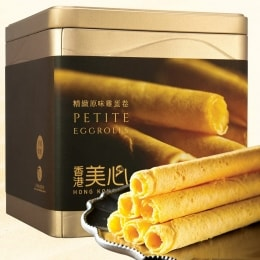 Mei-Xin Original Petiti Egg Roll