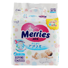 KAO MERRIES BABY DIAPER NEW BORN 90 SHEETS