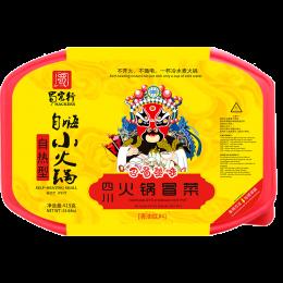 蜀客行冒菜自煮锅