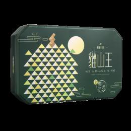 Meixin Musang King Snowy Gift Box
