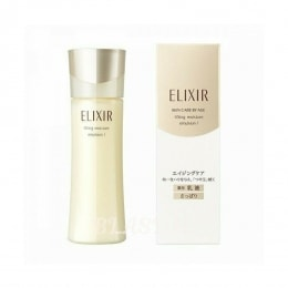 Elixir Superieur Lift Emulsion I