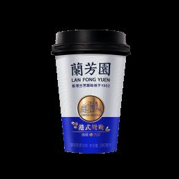 Lfy Hk Style Coffee With Tea