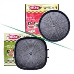 Korean Bbq Pan Stone (Randomly Selected)