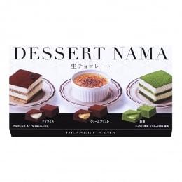 Hamada Chocolate Dessert Fresh 114.2g