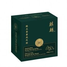 麒麟绿豆蛋黄肉粽