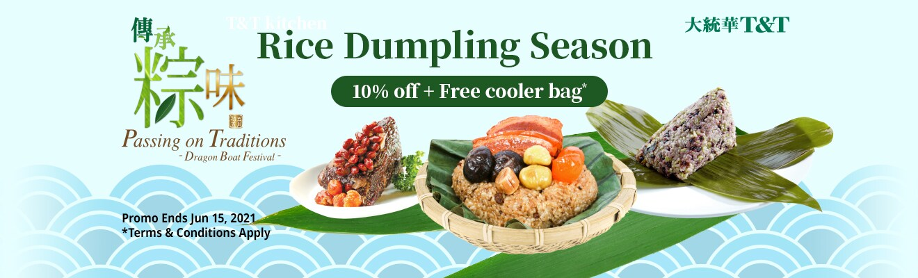 Rice Dumpling Season